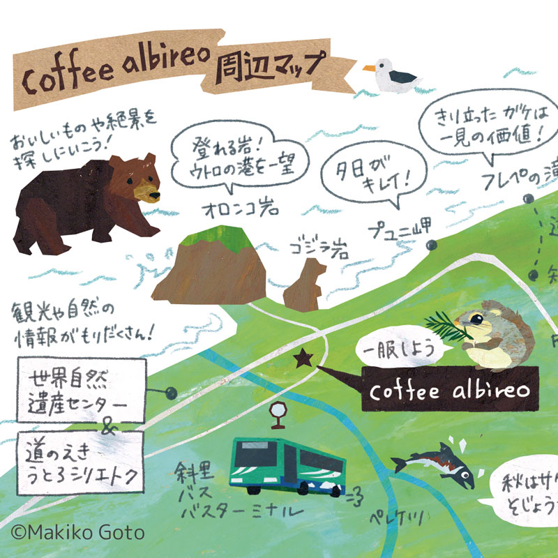 coffe-albireo_coffeelabel